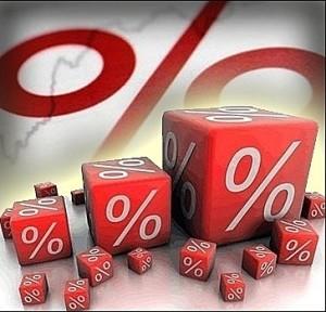 Рост тарифов на коммунальные услуги в Сочи - 2015